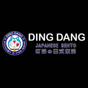 Dingdang Logo Japanese Bento #4334 Unit 116
