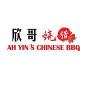 Ah Yin's Chinese BBQ #4334 Unit 106