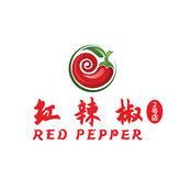 Red Pepper #4334 Unit 104