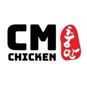 CM Chicken #4334 Unit 110