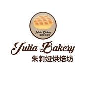 Julia Bakery #4334 Unit 108
