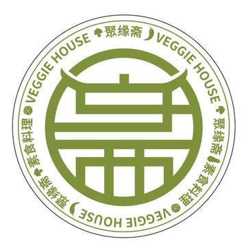 Veggie House #4342  Coming Soon