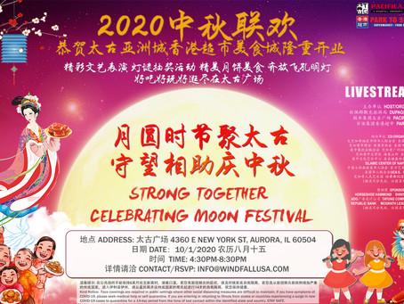 Strong Together, Celebrating Moon Festival