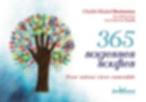 365-sagesses-soufies.jpg