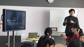 【午前・午後で親子ボードゲーム講座】 京都・関西・小学生・ボードゲーム・コミュニケーション・論理的思考力・習い事