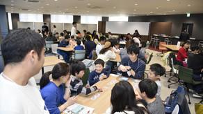 【85人でボードゲーム!〜社会とつながる〜】 @関西大学  京都・小学生・習い事・コミュニケーション・キャリア教育・論理的思考力