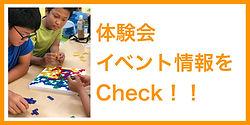 ボードゲーム 小学生 京都