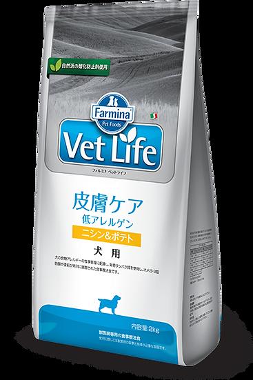 犬用 皮膚ケア 低アレルゲン (ニシン&ポテト)