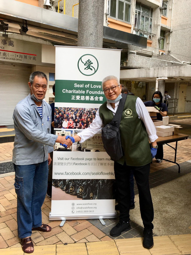 Giving out Masks and Anti-epidemic Supplies to Elderly in Sham Shui Po