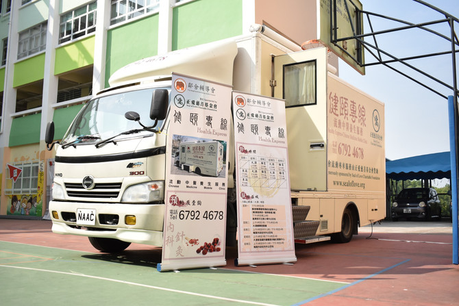 Chinese Medicine Mobile Clinic Launch!