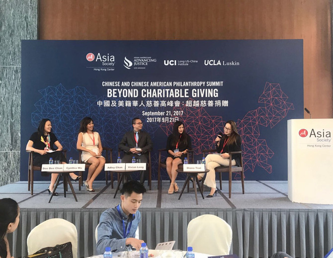 Next Generation Givers: Disrupting the Philanthropy Space