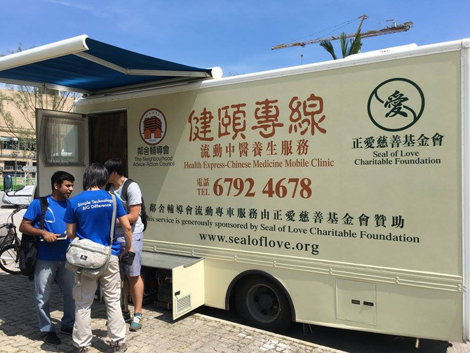 SIGHT-HKUST Visit SOL Traditional Chinese Medicine Mobile Clinic