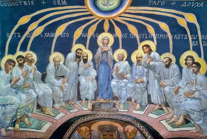 new holy spirit.jpg