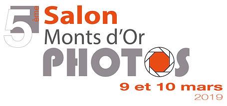 logo_5emesalon.jpg