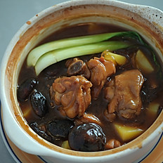 Braised Chicken with Mushroom
