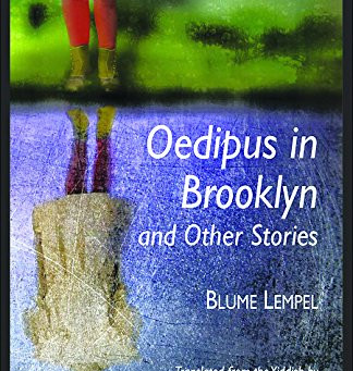 """Oedipus in Brooklyn and Other Stories"" receives another great review"