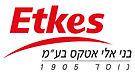 Logo Etkes Heb רקע לבן.jpg