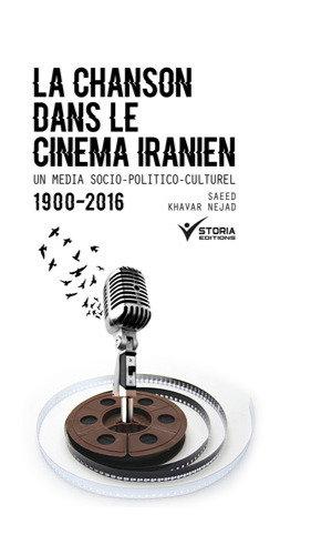 La chanson dans le cinéma Iranien
