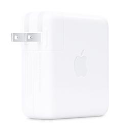 87W USB-C Power Adapter 34FL.png