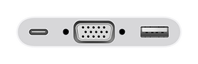 Adapter - USB C VGA Multiport side.png