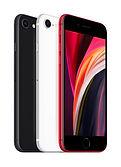 iPhone SE 3-up.jpg
