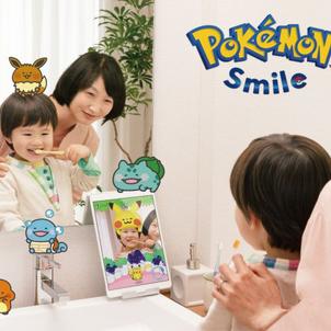 Pokémon Smile, une app qui transforme le brossage des dents en une véritable aventure !