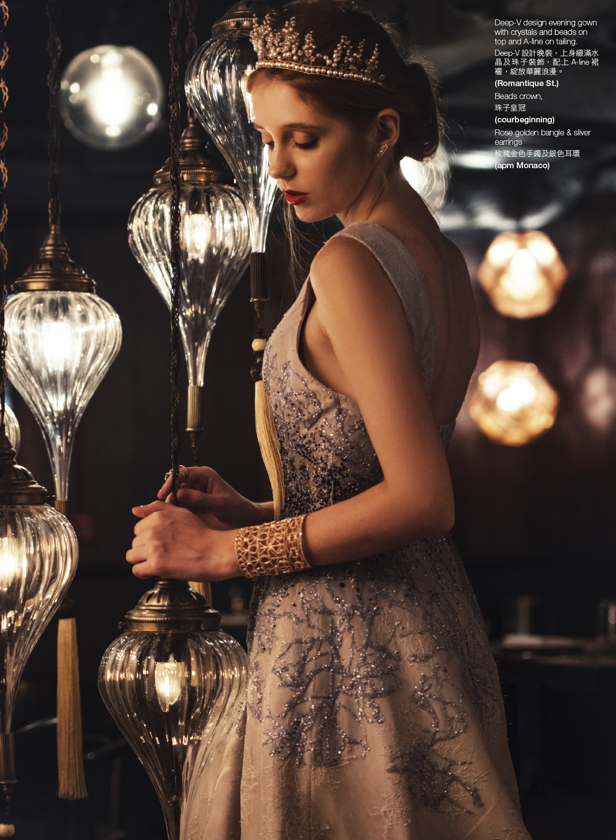 Magazine MARIAGE D'OR_3