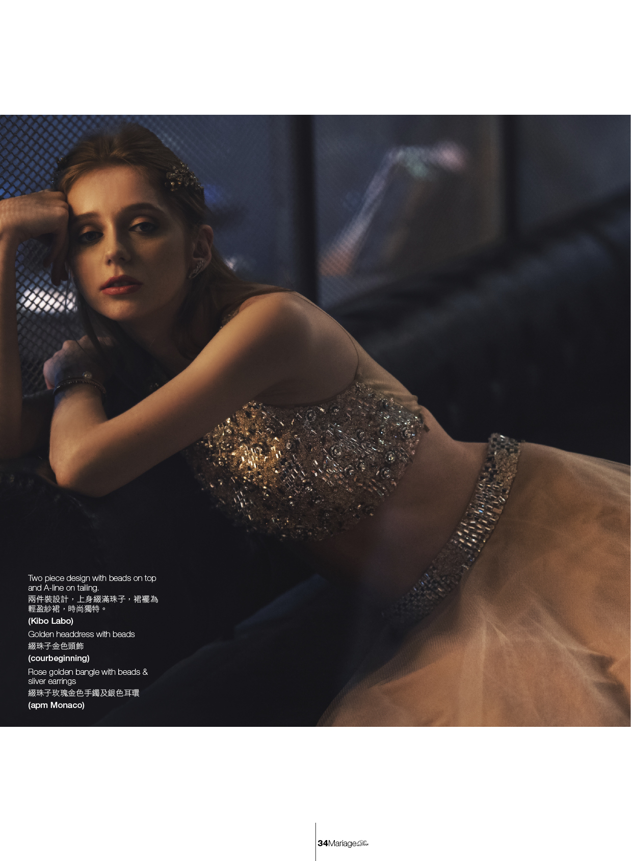 Magazine MARIAGE D'OR_2