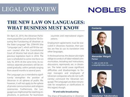 Legal Overview: The New Law on Languages