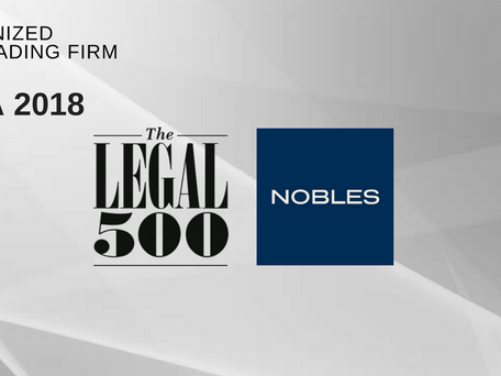 New Recognitions by The Legal 500