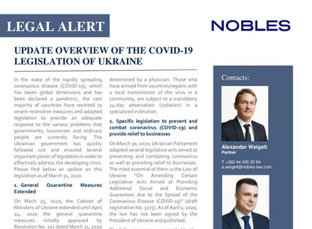 UPDATE OVERVIEW OF THE COVID-19 LEGISLATION OF UKRAINE