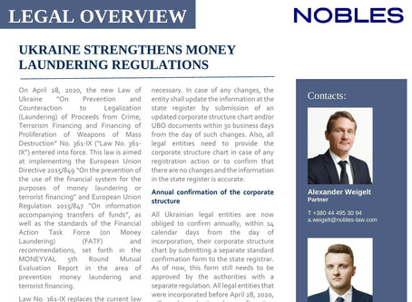 UKRAINE STRENGTHENS MONEY LAUNDERING REGULATIONS