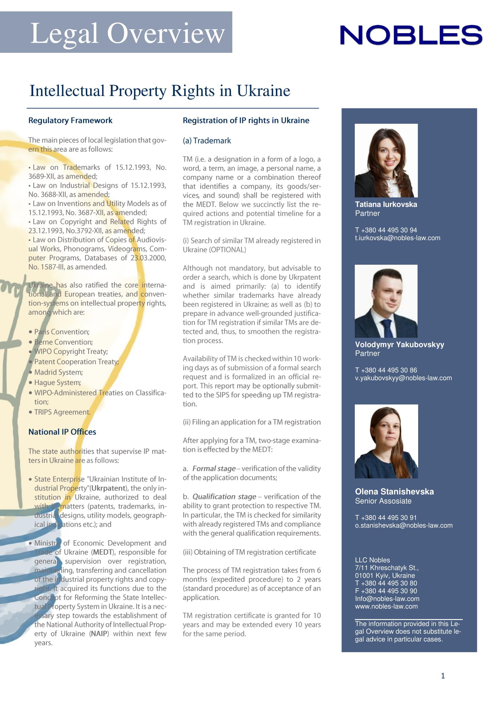 Index Publications for Ukraine