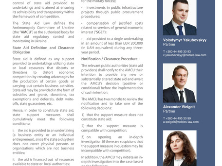 LEGAL OVERVIEW: STATE AID SYSTEM IN UKRAINE