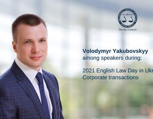 Volodymyr Yakubovskyy spoke at the English Law Day in Ukraine