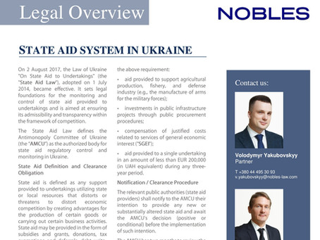Legal Overview: Ukrainian Competition Authority Inspection: How It Works