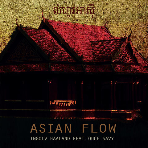 AsianFlow.jpg