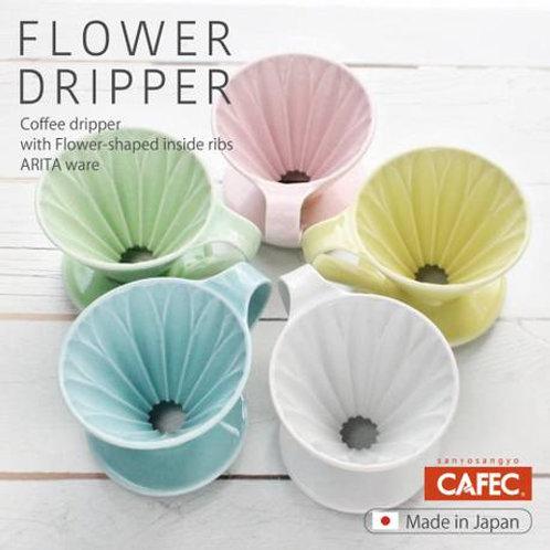【日本製】三洋CAFEC Flower Dripper 有田燒花瓣濾杯 (2-4杯用)
