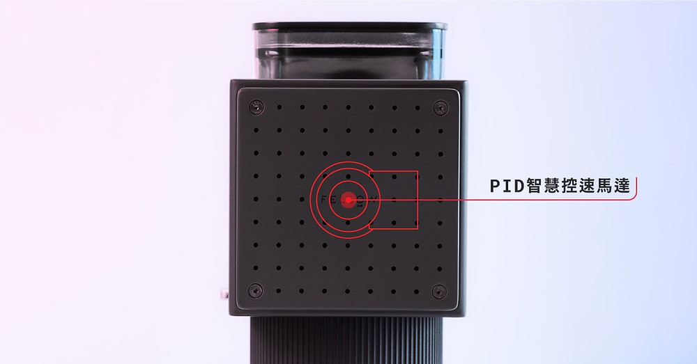 Fellow 出品的 Ode Brew Grinder 磨豆機. 別看Ode Brew Grinder 的體積,雖然它設計為一款家用磨豆機,但卻是以商業用的等級來設計製造。搭載專業級 64mm 直徑大刀盤、PID 智慧控速馬達、降低殘粉的金屬彈片、研磨完畢自動停止之許多強大功能.將細節藏在產品內-暨溫控手沖壺 EKG 系列後,Fellow 希望重新定義磨豆機。