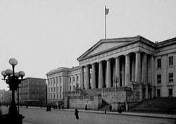 USPTO - Old Building