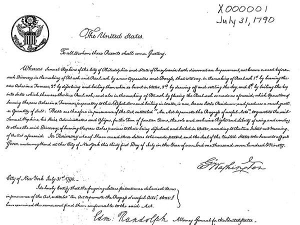 Patent No. 000001