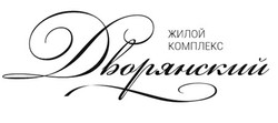 ЖК Дворянский