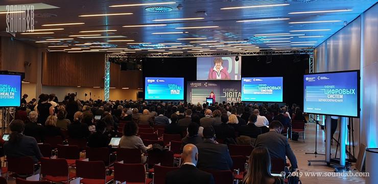 WHO Digital Summit Copenhagen