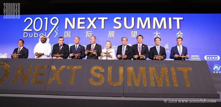 Next Summit Dubai 2019 1024x498 W.jpg