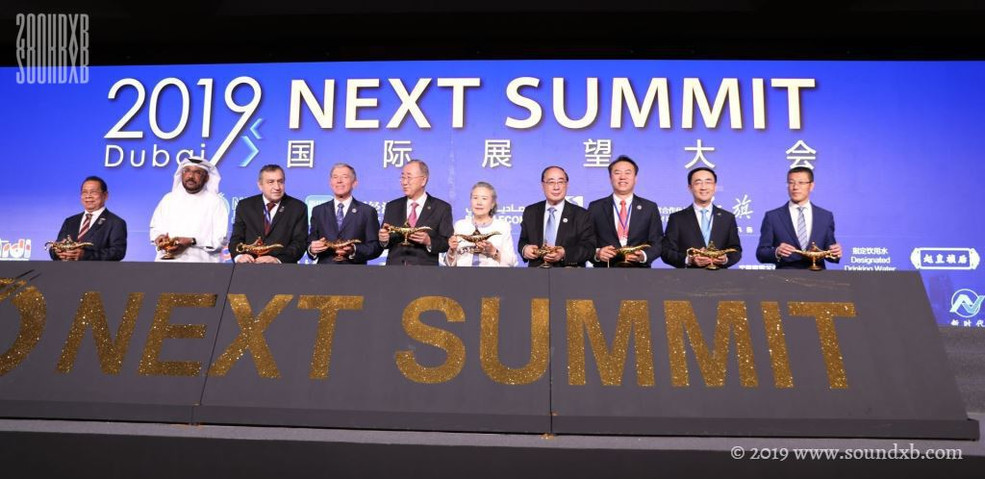 Next Summit Dubai 2019 1024x498 W.jpg