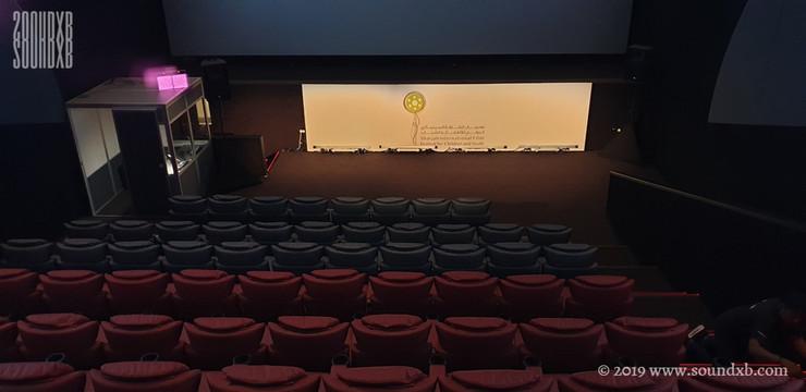 Sharjah Childen's Film Festival 1024x498