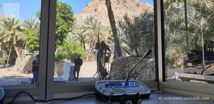 Wadi Shees Opening