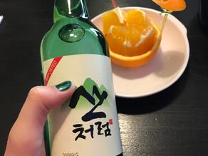 Sweet Soju, Anju