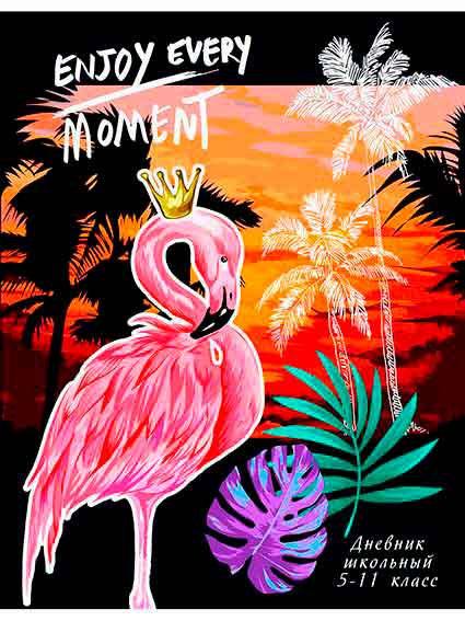 "Дневник 5-11кл. Проф-Пресс тв.обл. ""Королевский фламинго"" Д48-6741 глиттер"