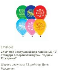 WhatsApp Image 2020-04-30 at 10.21.49 (1